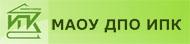 Институт повышения квалификации г.Новокузнецк